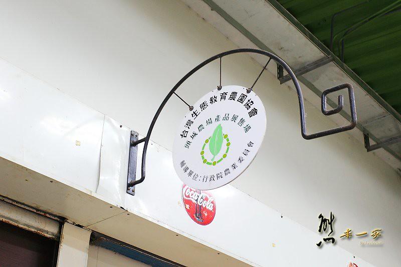 頭城農場豐富活動行程|宜蘭親子活動|頭城農場