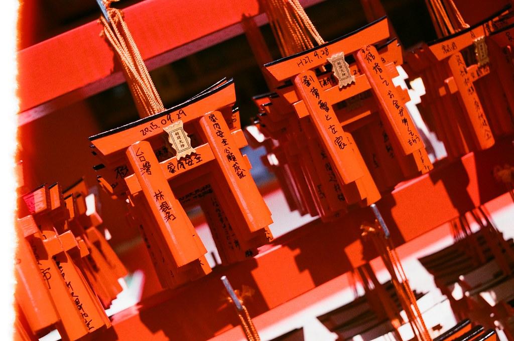 伏見稻荷 京都 Kyoto, Japan / AGFA VISTAPlus / Nikon FM2 2015/09/29 上面有我生日的日期。  廢話!這一整天都是這日期。  Nikon FM2 Nikon AI AF Nikkor 35mm F/2D AGFA VISTAPlus ISO400 0992-0001 Photo by Toomore