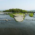 Kamogawa Delta
