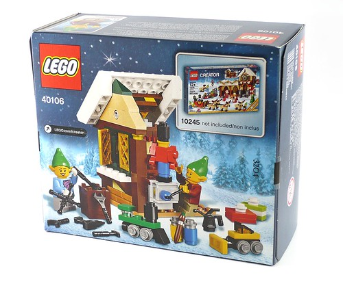 LEGO 40106 Toy Workshop box02