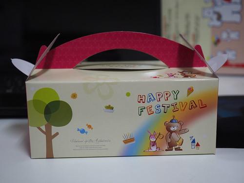 高雄唯王食品-便宜精緻的開會餐盒餐包 (2)
