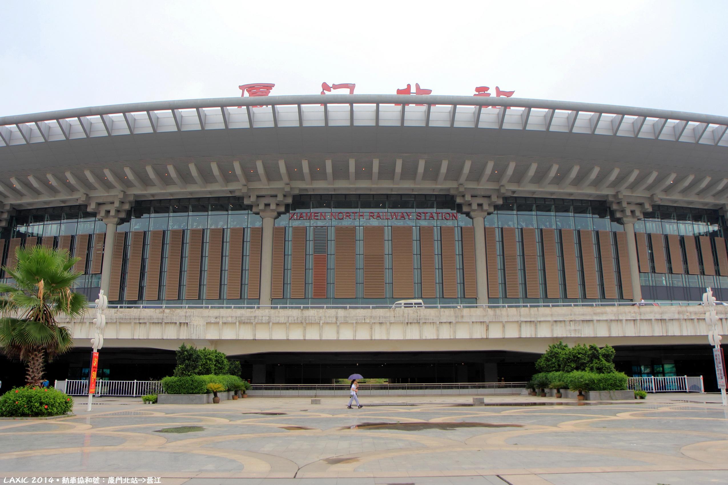 2014.06 動車協和號:廈門北站-->晉江