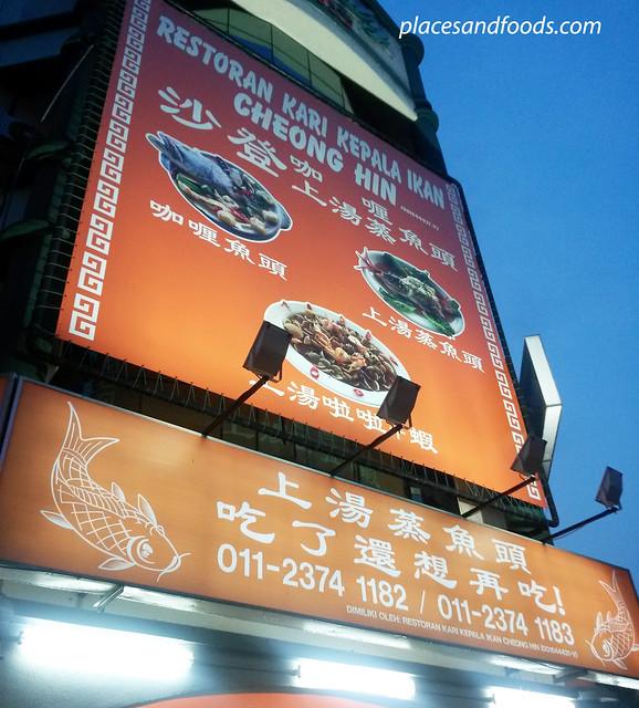 restoran kari kepala ikan cheong hin board