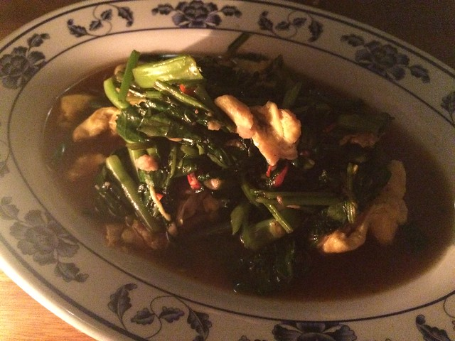 Pad phak - Little Serow