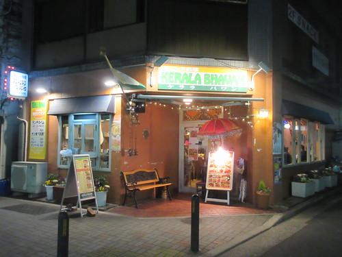 ケララバワン(練馬)