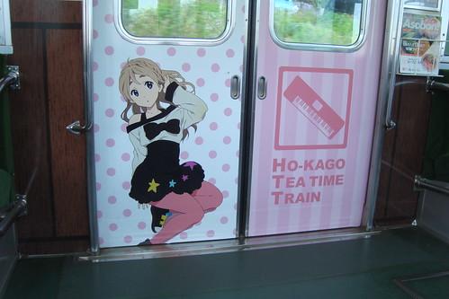 2014/11 京阪大津線 けいおん!5周年 HO-KAGO TEA TIME TRAIN #26