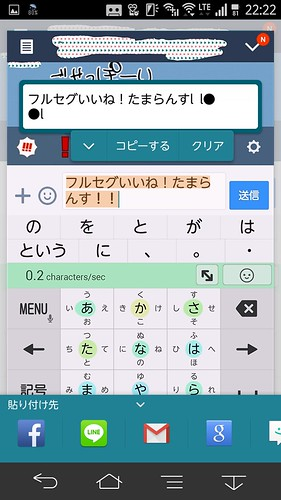 Screenshot_2014-11-25-22-22-43