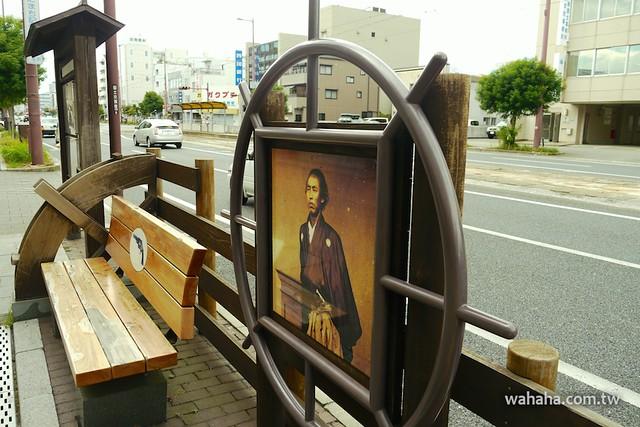 とさでん交通、坂本龍馬誕生地