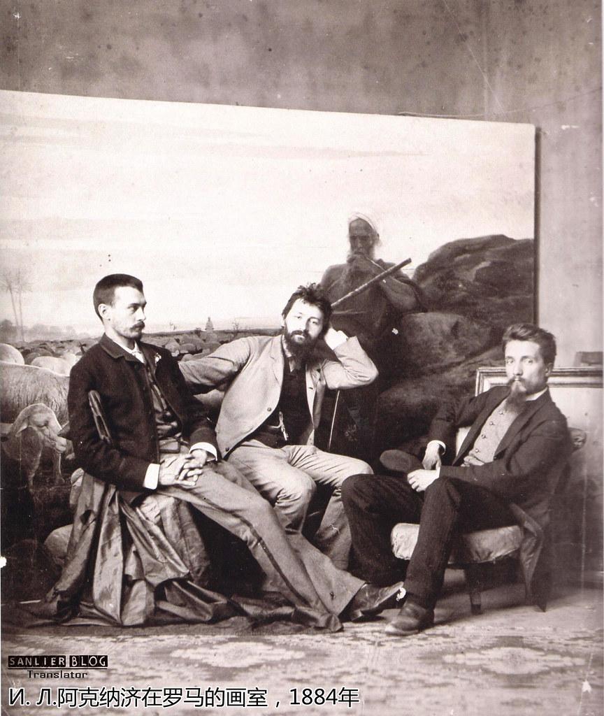 19世纪末-20世纪初俄罗斯人像摄影(22张)08