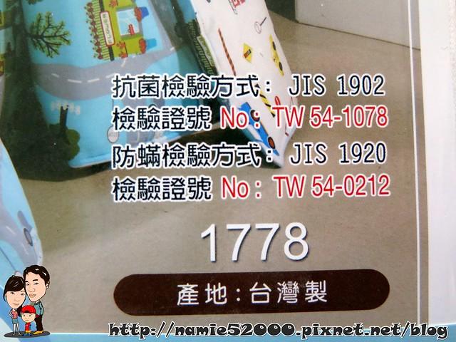 IMG_1279