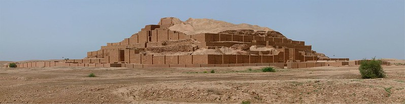 Chogha Zanbil, one of the few existent ziggurats