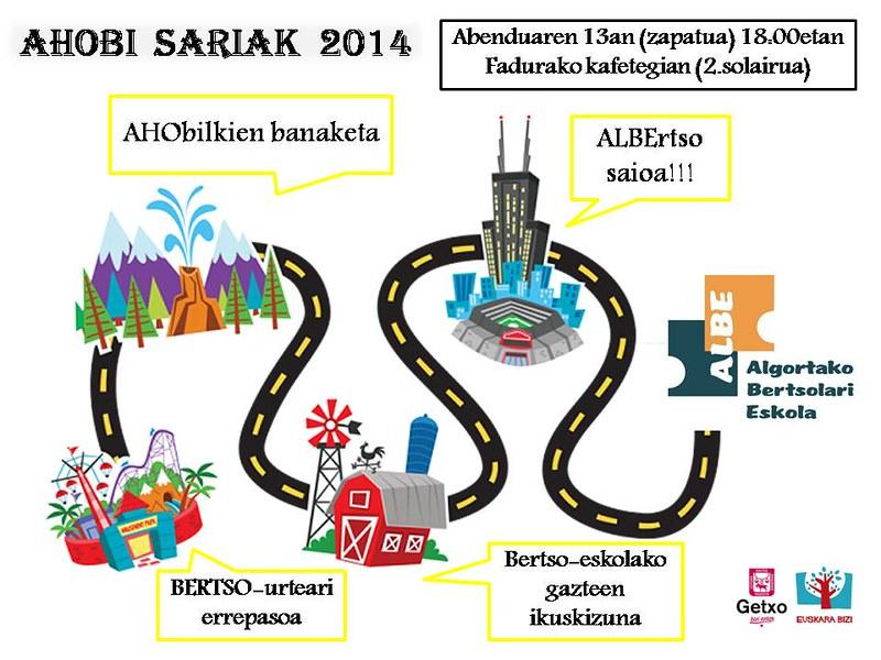 Ahobi Gala 2014 kartela