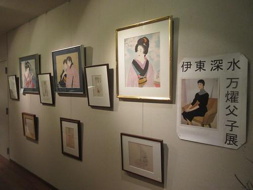 ギャラリー古藤(江古田)