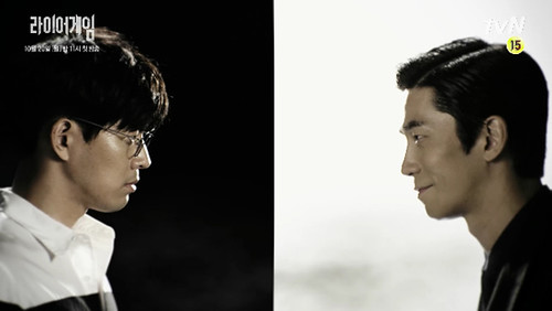 韓劇《詐欺遊戲》