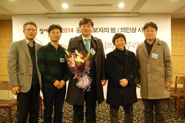 20141208_공익제보자의밤 및 의인상시상식_수상자 류영준3
