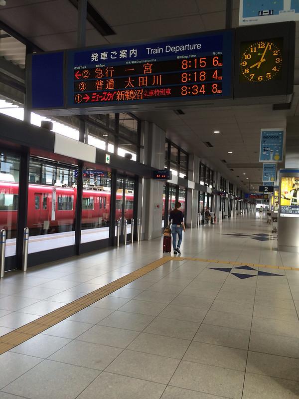名鉄セントレア駅