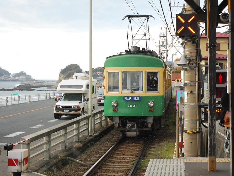 鐮倉高校駅