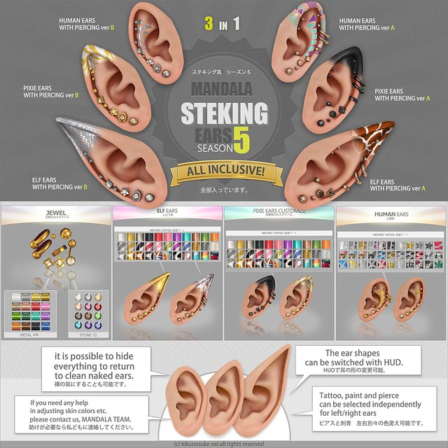 [MANDALA]steking ears season 5 details