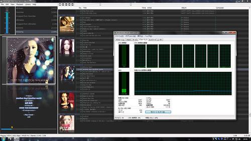 ss-1 foobar2000とWindows タスク マネージャーのパフォーマンス タブのスクリーンショット。foobar2000には倉木麻衣さんのアルバム アートワークが幾つも表示されている。タスク マネージャーのパフォーマンスのCPU使用率は0%、物理メモリの使用量は1.43 GBと表示されている