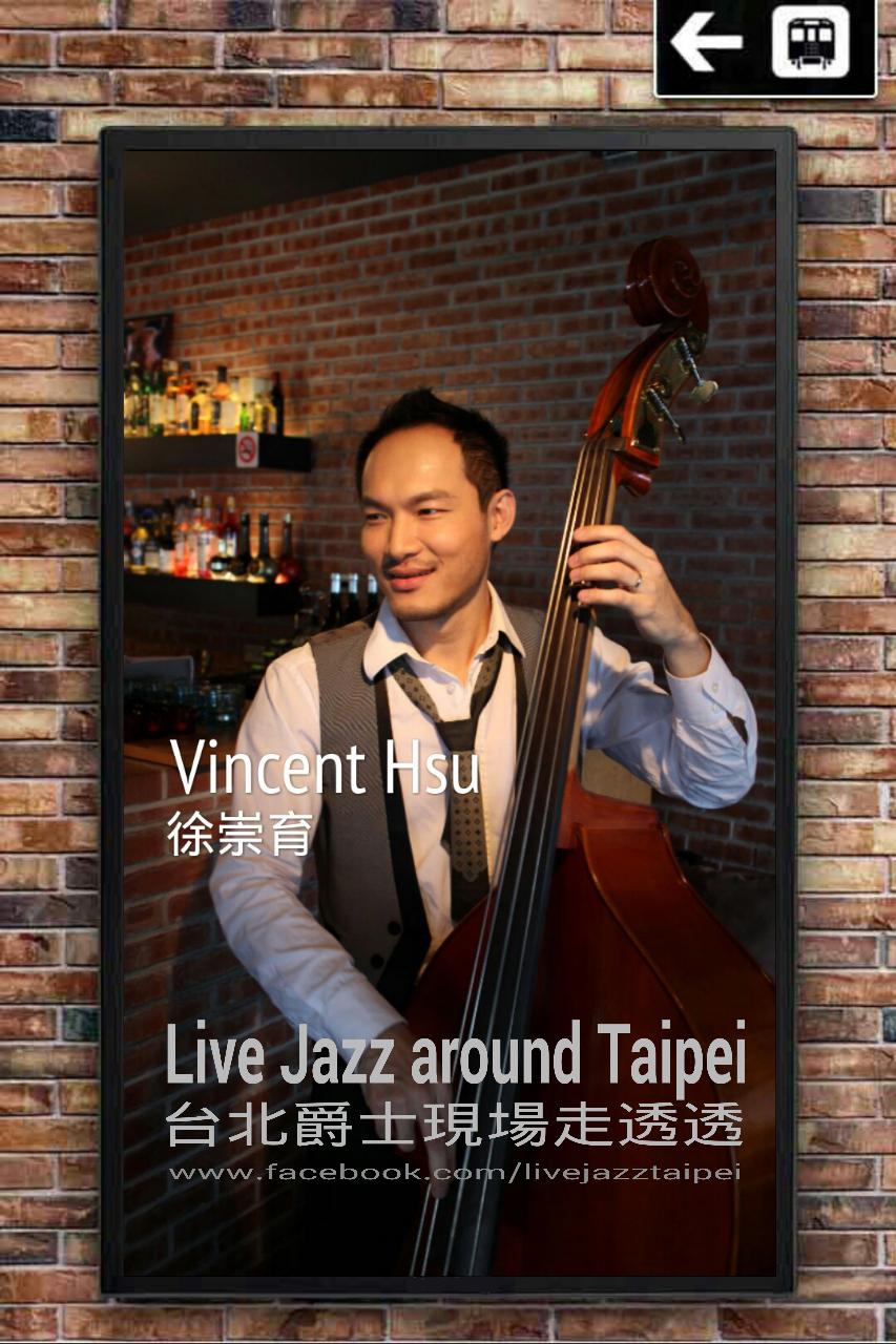 DB-Vincent