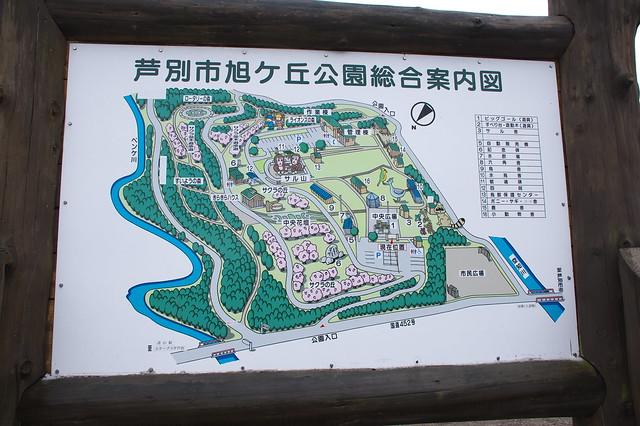 芦別市旭ヶ丘公園_01