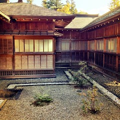 Courtyard, imperial villa #nikko