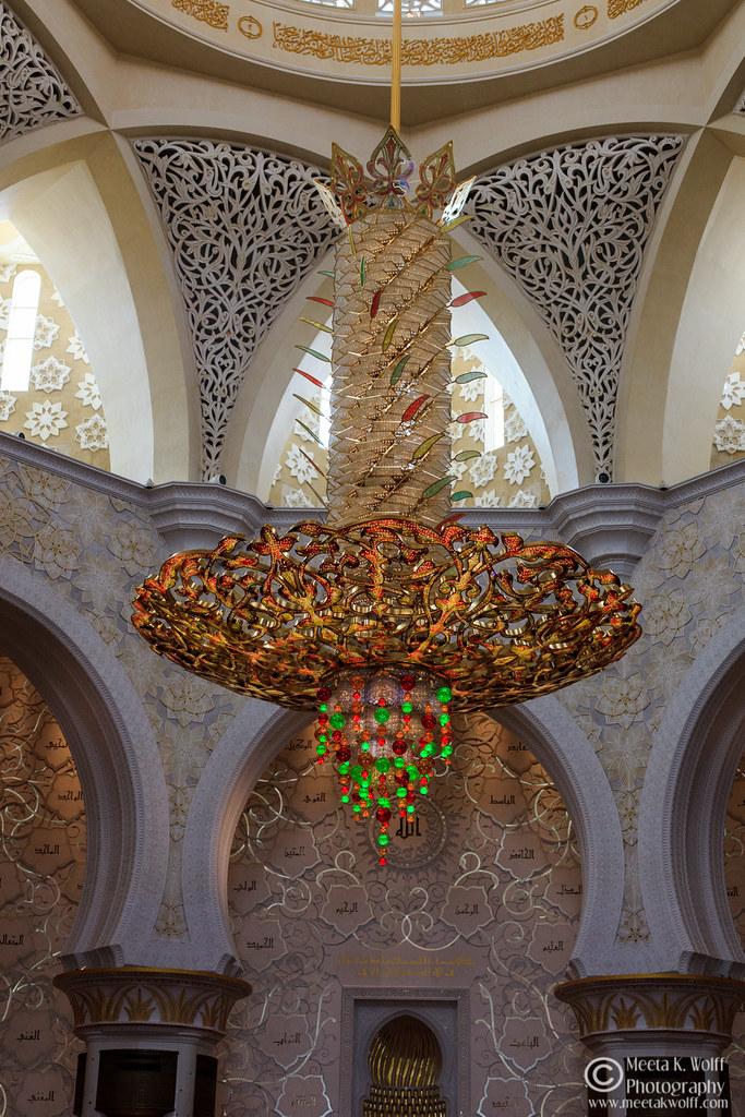 GrandMosque-AbuDhabi-0024
