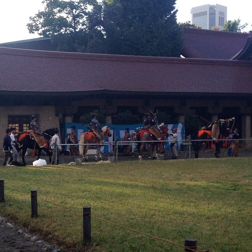 Yoyogi Park -- procession ended at the artifact museum