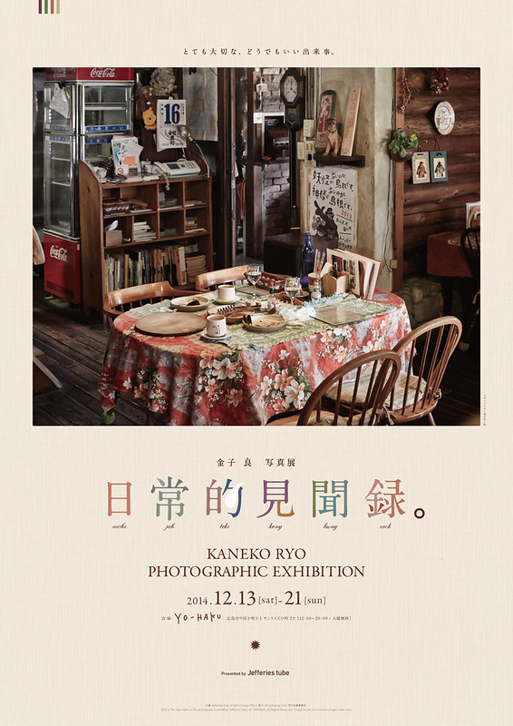 Photographic Exhibition.