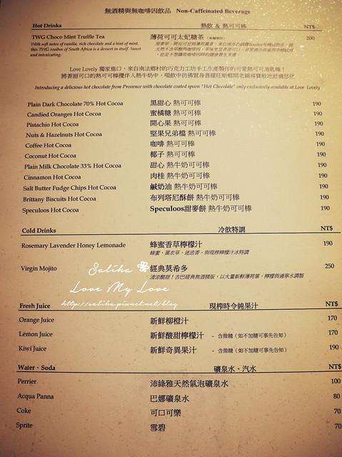 台北東區下午茶推薦美好生活古董行 (24)
