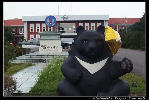 台北FUN樂園 (2)