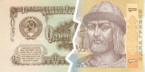 Рублі чи гривні?