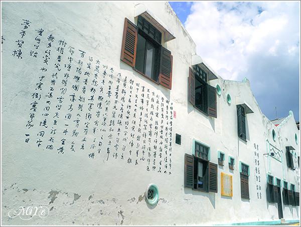 [Malaysia-Melaka] Chinese Building