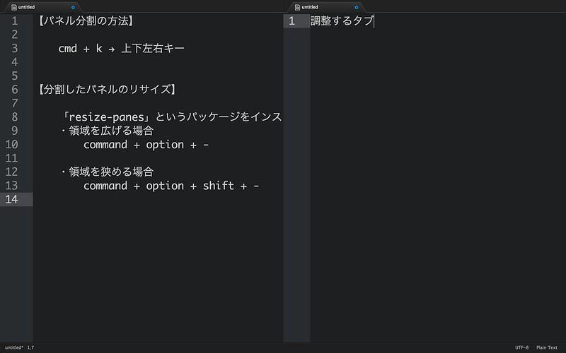 スクリーンショット 2014-12-15 01.38.34(2)