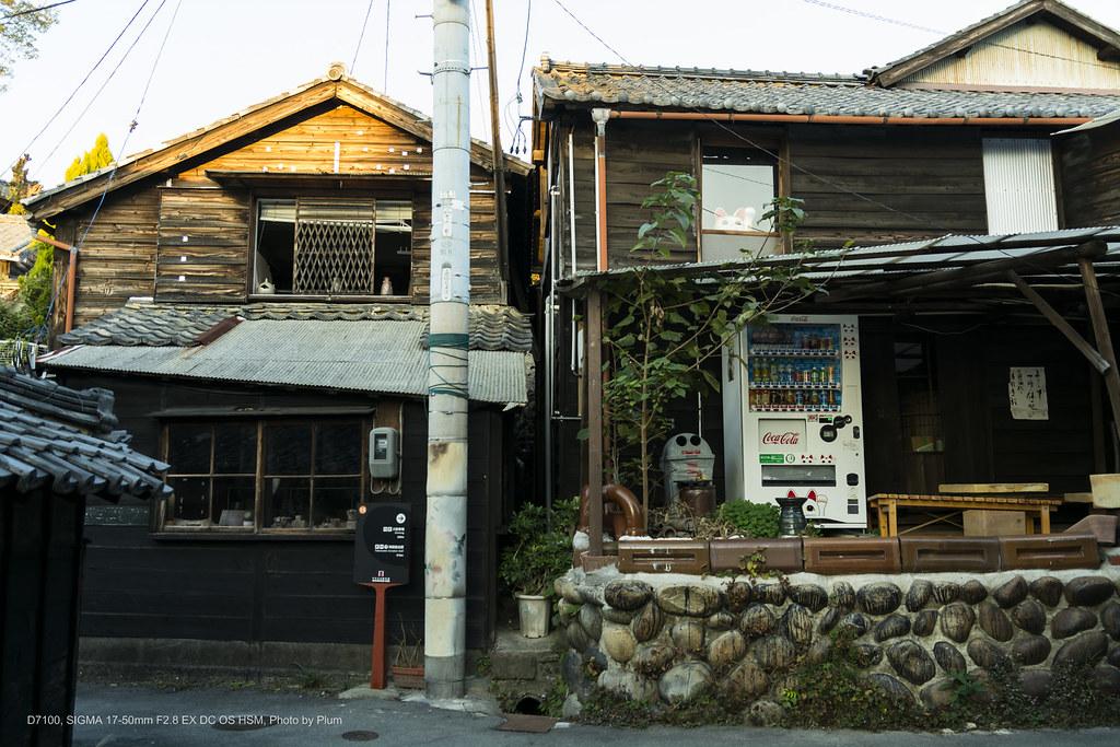 Tokoname Yakimono Sanpomichi-62