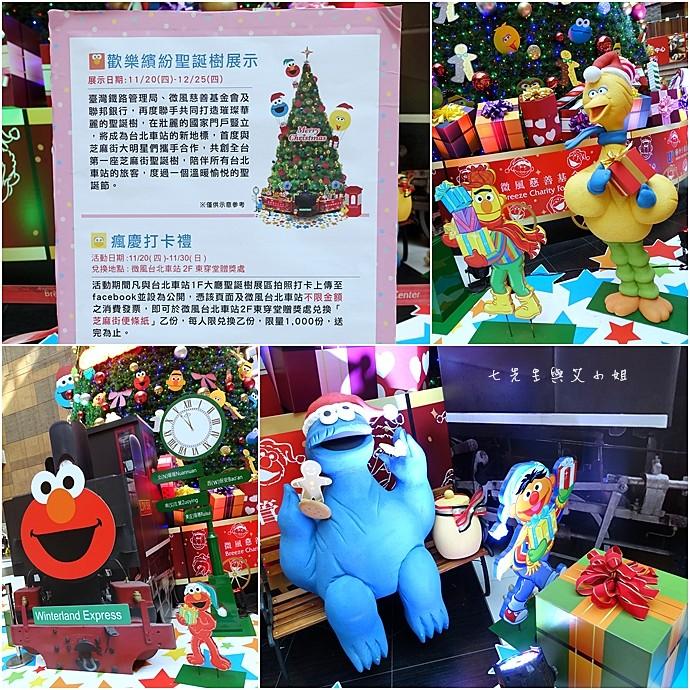 40 瓦法奇朵 台北車站信陽店 2014台北車站大聖誕樹