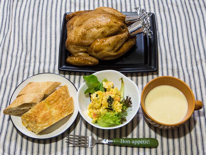2014年12月24日の晩ご飯