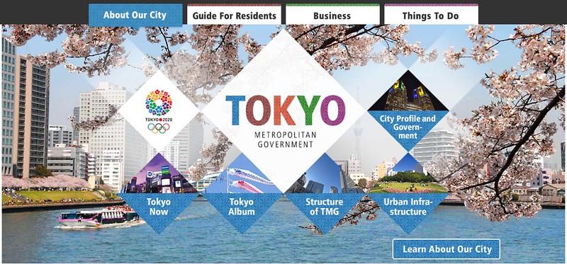 Website of Tokyo Metropolitan Government