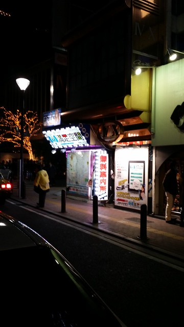 kabukicho 1