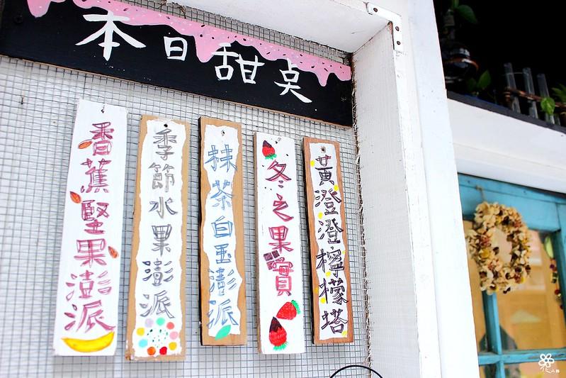 PONPIE板橋 (5)
