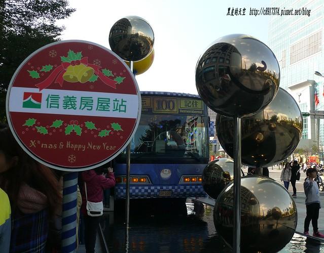 2015 0102台北幾米100號公車001