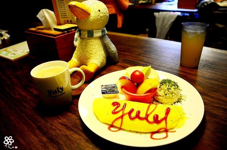 yuly板橋早午餐 (13)