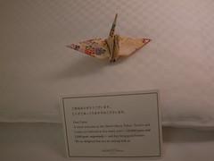 床上放著祝福的紙鶴 R0026991