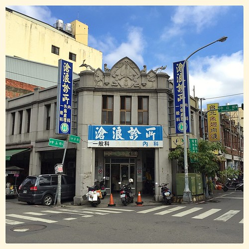An old building in Caotun. #Taiwan #nantou #caotun #building #台灣 #南投 #草屯