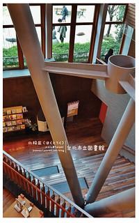 北投小旅行-27(台北市立圖書館北投分館)