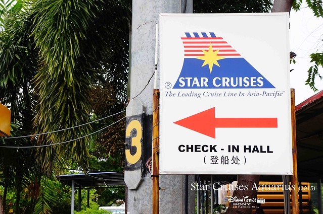 Star Cruise Aquarius 02