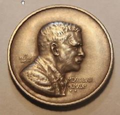 Roosevelt Colt Winchester Rifle medal