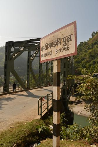 népal npl