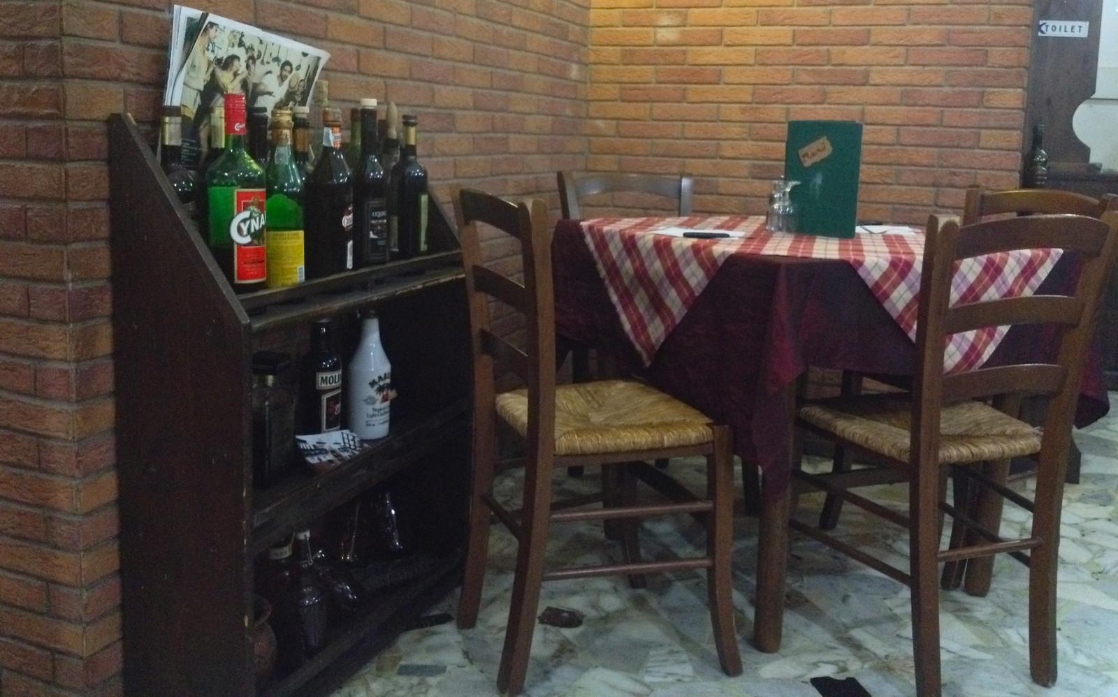 Naples: Food Diary Vecchia 2