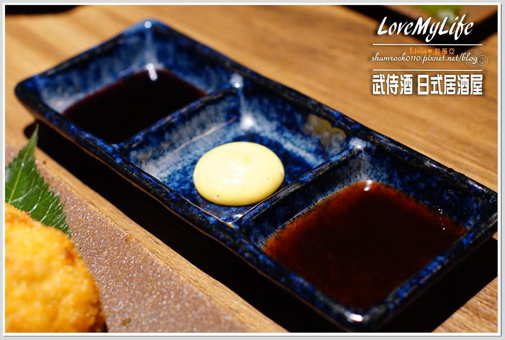 武侍酒 日式居酒屋 - 26